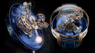 Astronomia SKY,IAA Muse Design Awards 2020
